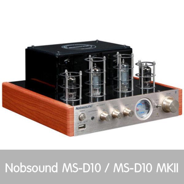 노브사운드 MS-10D MKII 블루투스 진공관 앰프