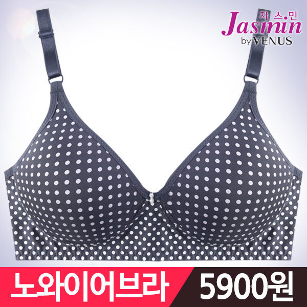 노와이어브라 5900원/빅사이즈/여자여성속옷/런닝브라