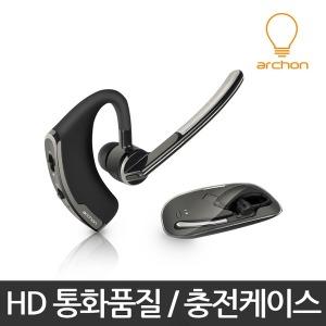 Freebuds V5 블루투스 이어폰/HD 통화품질/충전케이스