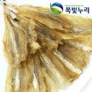 통 살아귀포 아귀포  10마리 약 150g내외 깔끔조미
