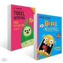 EBS TOSEL SUPER Pre-Starter 세트   TOSEL 공식...