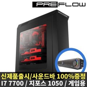 배틀그라운드/인텔i7/지포스GTX/8GB/SSD/조립컴퓨터PC