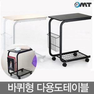 OMT 테이블 거치대 ONA-306 바퀴형 노트북 블랙