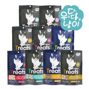 고양이간식 테비 트릿 동결건조 간식50g 9종 중 1선택