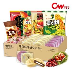 왕 찹쌀+밤모나카 27개입 외 /종합과자/캔디선물세트