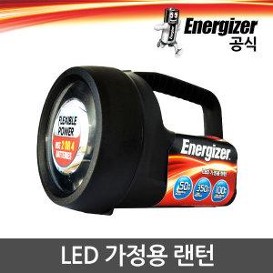 LED 가정용 랜턴