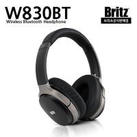 고급형 유무선 블루투스헤드폰 W830BT 헤드셋 정품할인