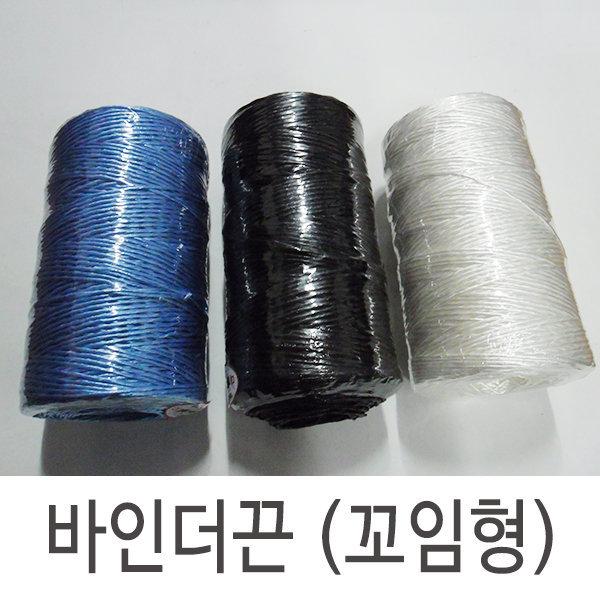 동명농자재/바인더끈/노끈/작물유인끈