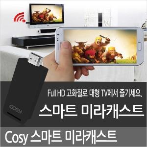 CK1401WL 스마트폰 tv로보기