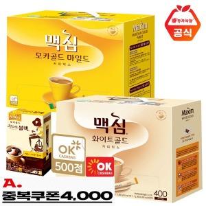 쿠폰가35900원/맥심모카골드 커피믹스 400T+20T