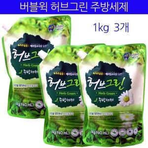 주방세제/1kg리필 3개/1kg본품+리필/중 선택