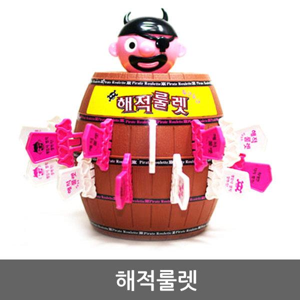 해적룰렛 복불복 런닝맨 가족 보드게임 장난감