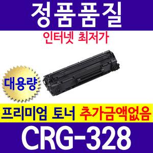 CRG328 재생토너 FAX-L150 MF4410 MF4550D MF4570DN