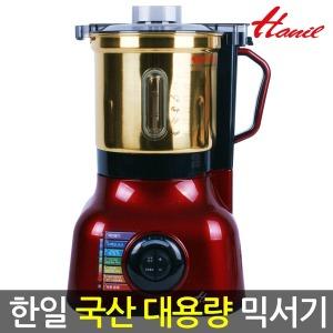 SHMF-3500TG 한일 대용량 믹서기/국산/구연산 2019년