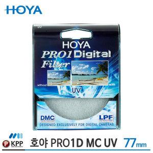 호야 정품 PRO1D MC UV 77mm 멀티코팅 렌즈필터