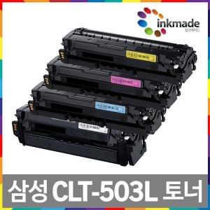 CLT-K503L 재생 SL-C3010ND C3060FR C3060ND
