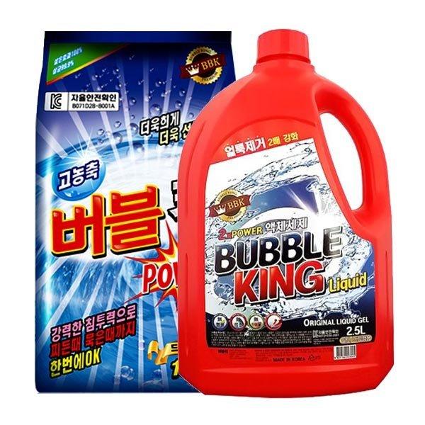 버블킹 가루세제 10kg x 2개/액체세제 2.5L x 4개