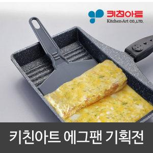 키친아트 미니후라이팬 에그팬소스팬 계란말이팬 프라