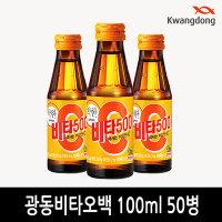 광동 비타500 100ml 50병