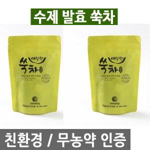 무농약 강화약쑥 발효쑥차 60티백 수제 약쑥차 애담향