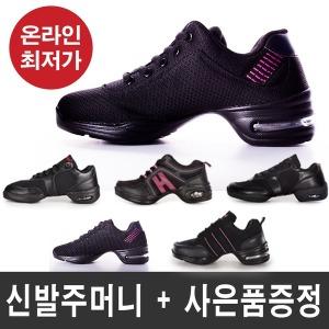 라인댄스신발/라인댄스화/재즈화/재즈댄스화/댄스화
