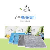 더숲 명품 자동차필터 활성탄 에어컨/히터필터 올유k3