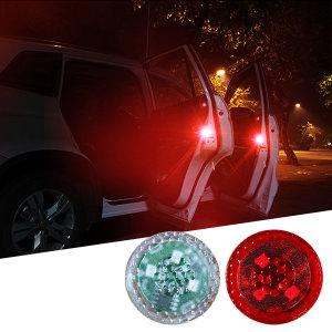 자동차 도어 경고등/문열림 LED/차량 안전용품/안전등