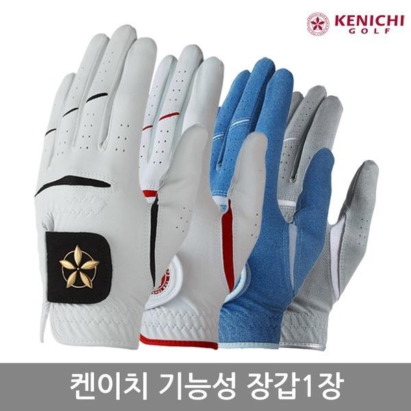 일본 켄이치골프 세탁가능/기능성/골프장갑/남성/여성