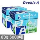 더블에이 A4 복사용지(A4용지) 80g 2500매 2BOX 초특가