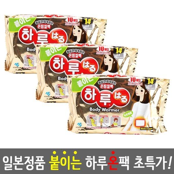 일본정품   붙이는 하루핫팩 10p x 3개 하루온팩/핫팩