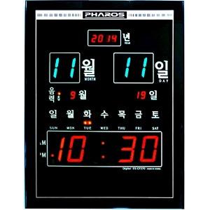 달력 벽시계 모음/대형벽시계/시간자동 전파시계/선물