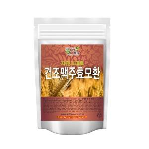맥주효모 환 2kg (1kg+1kg)