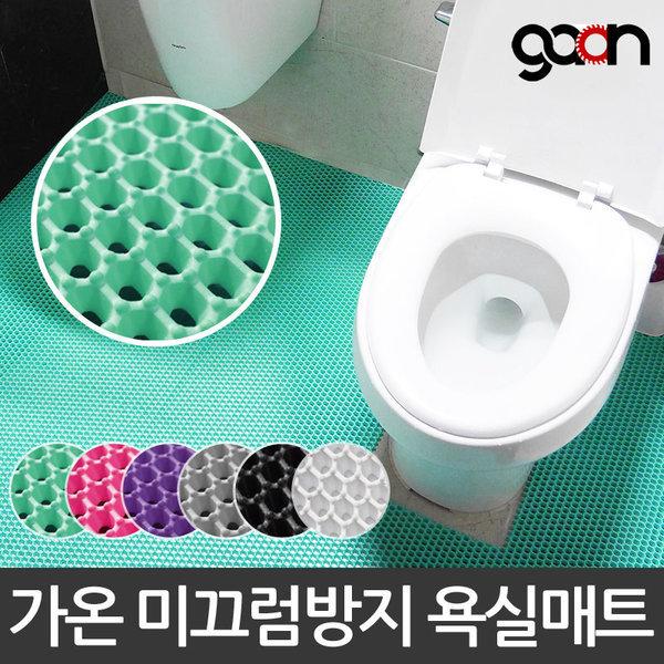 가온 욕실매트/미끄럼방지매트/욕실발판/화장실매트