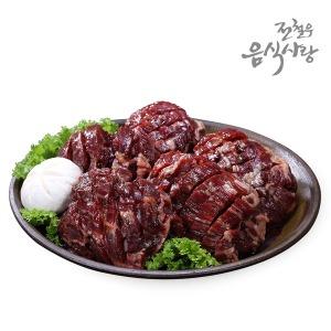 전철우 안창살 구이 3팩 (팩당 300g)