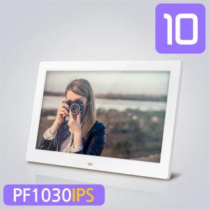 10인치 모니터 IPS패널 디지털액자 카멜 PF1030IPS