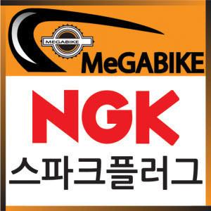 NGK스파크플러그 수입 오토바이 순정 점화플러그