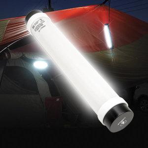 루맥스 FS-LB20 USB 충전식 LED 랜턴 캠핑 후레쉬