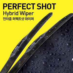퍼펙트샷 하이브리드 와이퍼 350~700mm 5세대 관절형