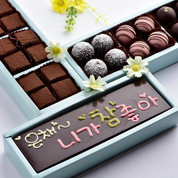 수제초콜릿카드3단 발렌타인데이 파베생초콜릿선물
