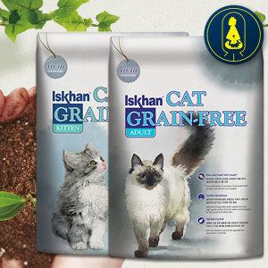 이즈칸캣 그레인프리 6.5kg 고양이사료 이즈칸 캣