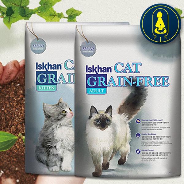 이즈칸캣 그레인프리 5kg 6.5kg 고양이사료 이즈칸 캣