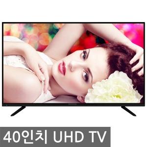 40인치TV UHDTV 4K LED 티브이 UHD TV 모니터 삼성패널