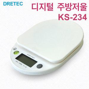 드레텍 디지털 주방저울 KS-234