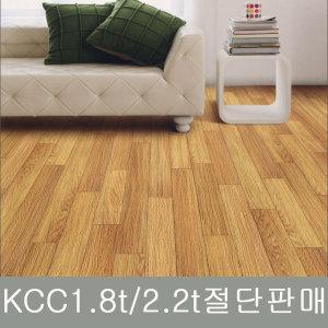 KCC1m절단판매/용착제시공구무료증정/걸레받이/논슬립