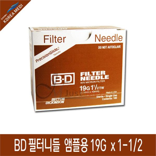 BD 필터니들 앰플용 19G x 1-1/2inch 100개입
