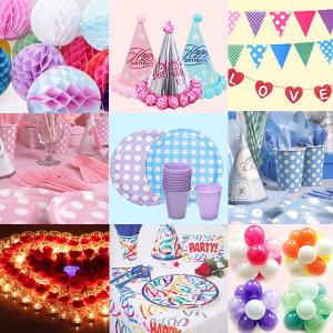 생일 파티 테이블 소품 용품 장식 가랜드 고깔 모자