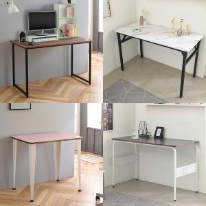 컴퓨터책상/입식책상/접이식테이블/프레임/사무용
