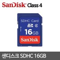 샌디스크 SDHC카드 16GB 4Class