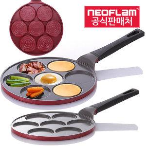 네오플램 핫케이크팬/팬케이크팬/에그팬/계란후라이팬