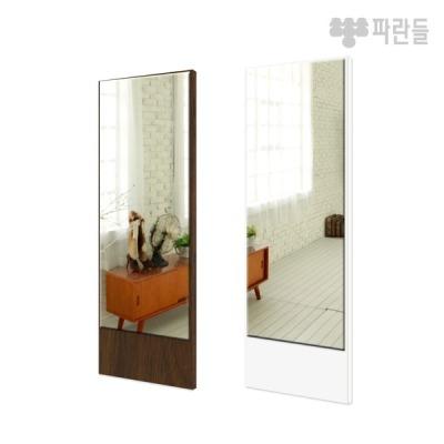 [파란들가구] 디온 300 슬림 벽걸이 거울 전신거울 같은 벽거울